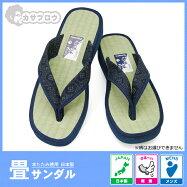 鼻緒付き畳サンダル草履メンズたたみ和柄日本製民芸品福袋tatamig