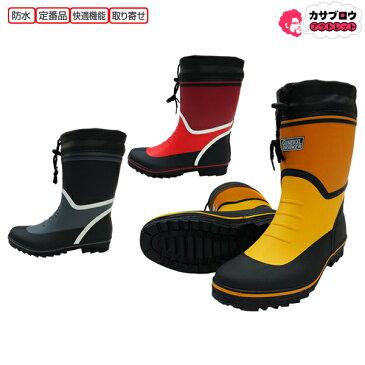 喜多 紳士ショートブーツ(カバー付) KR4200 メンズ ショートブーツ 長靴 作業靴 作業用 仕事 雨の日 釣り アウトドア kita キタ