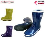[喜多]婦人ゴム長靴LR020
