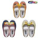 アサヒ キッズ上履き シロクマ アサヒS02 キッズスニーカー 子供 内履き 日本製 校内履き 体育館履き 体育館シューズ 上履き 運動靴 おすすめ