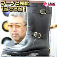 メンズレインブーツEra2600長靴防水era2600【02P02Mar14】【RCP】【楽ギフ_包装】