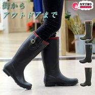 [弘進ゴム]サンスフィールドSF-40長靴ブラック