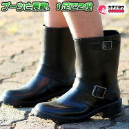 レインブーツキッズショート丈stm6611長靴エンジニアブーツ子供用ハーフ丈ブラック黒