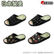 畳ヘップ男たたみ和柄日本製民芸品福袋tatamihg