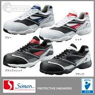 安全靴メンズシモンプロテクティブスニーカーKA211作業靴軽技A+衝撃吸収ヒモ【楽ギフ_包装】