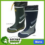 レインブーツ長靴メンズスポルディングSPALDING吸汗速乾mb345