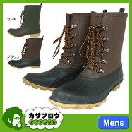 レインブーツ長靴マックウォーカーM'cWALKERメンズビーンブーツ長靴防水軽量mw301