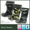 レインブーツ レインシューズ メンズ ロング 長靴 ラバーブーツ ロング ガーデニング 梅雨 完全防水