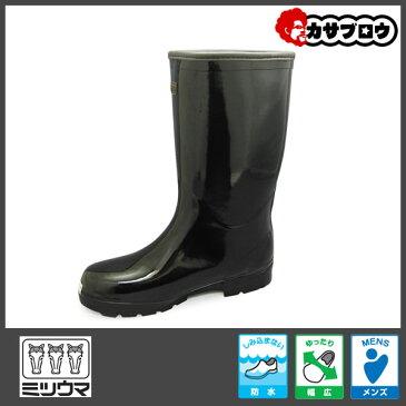 レインブーツ レインシューズ メンズ 長靴 作業長靴 農作業 定番 ミツウマ エース軽半長 2型 acekh2 完全防水