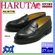 通学学生靴 [ハルタ]HARUTA No.6778 メンズ ビジネス コインローファー【05P03Dec16】