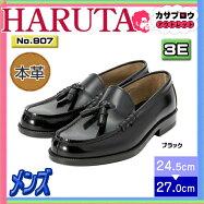 [ハルタ]HARUTANo.907メンズ牛革タッセルローファー(3E)