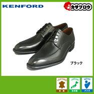 【KENFORD】ケンフォードKB47ABJEBUチップメンズ革靴ビックサイズ4E