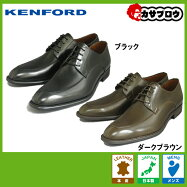 【KENFORD】ケンフォードKB47AJUチップメンズ革靴3E