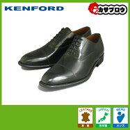 【KENFORD】ケンフォードKB48ABJEBストレートメンズ革靴ビックサイズ4E