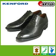 【KENFORD】ケンフォードKB48AJストレートメンズ革靴3E