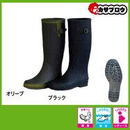 弘進ゴムライトフィールドLF-02軽量長靴ブラックオリーブ【女性用レインブーツ/長靴】