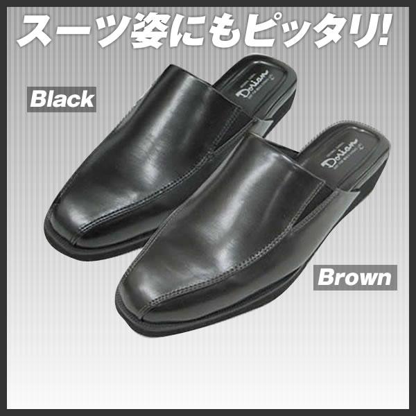 【楽天市場】室内履き(メンズ靴|靴)の通販