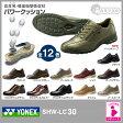 シニア 高齢者 靴 ヨネックス パワークッション ウォーキングシューズ 婦人 レディース 【送料無料】