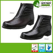 コザッキーG-64防寒防水ブーツ
