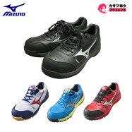 (ミズノ)mizunoオールマイティ安全作業靴C1GA1600軽量防滑丈夫疲れにくい