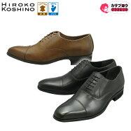[ヒロココシノ]HIROKOKOSHINOHOMMEメンズビジネスシューズHK119