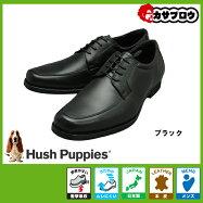 (ハッシュパピー)HushPuppiesM-938Uチップ革靴ビジネス