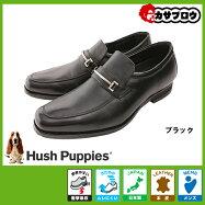 (ハッシュパピー)HushPuppiesM-940ビットローファー革靴ビジネス
