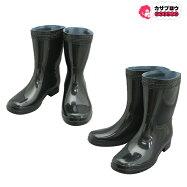 [アキレス]ACHILLES長靴日本製レインブーツNGB5100