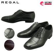 [リーガル]REGAL21KRストレート革靴