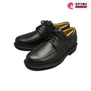 ビジネスシューズRV-3013Uチップ本革メンズ革靴紳士靴ビジネスウォーキングシューズ通気性蒸れない/蒸れにくい黒日本製RinescanteValentiano/リナシャンテバレンチノ