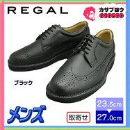 605WAH1【REGAL】リーガルウォーカーウイングチップ