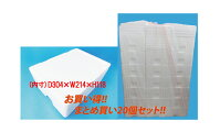 【発泡スチロール箱容器】発泡スチロールBOX(小)