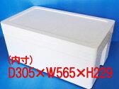 【発泡スチロール 箱 容器】発泡スチロールBOX(大) 保温・保冷箱 クーラーボックス【BBQ】