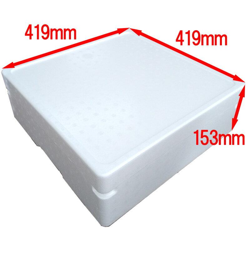 発泡スチロールBOX 重箱型発泡BOX 保冷・保温箱