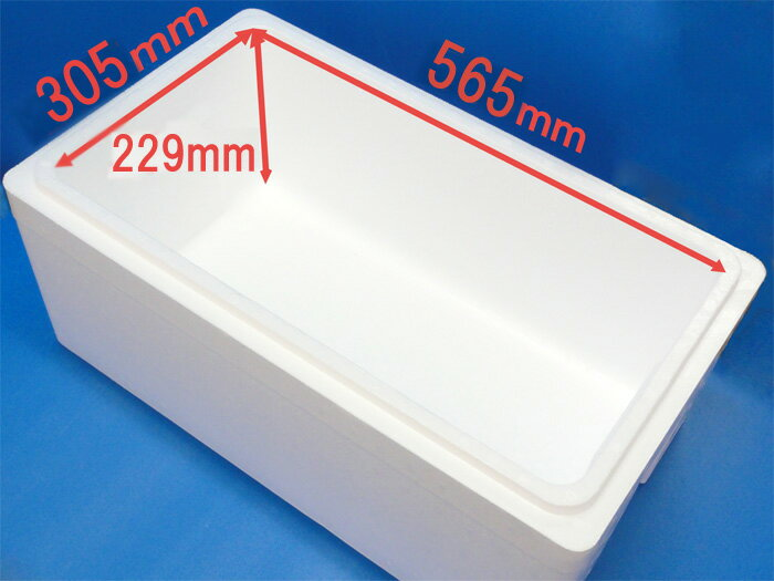 発泡スチロールBOX(大) 保温・保冷箱 クーラーボックス