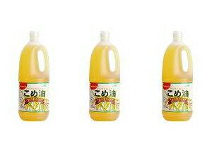 サラダ油 お買い得 コレステロール オレイン スーパー ビタミン
