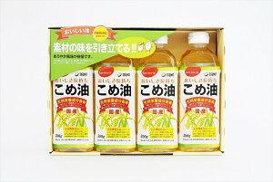 サラダ油 テレビ大阪