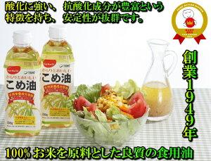 サラダ油 お買い得 コレステロール オレイン スーパー ビタミン テレビ大阪
