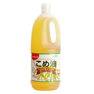 こめ油 コメ油 米油 健康食品 自然食品 あぶら 米ぬかから抽出・精製された米油(こめ油)です。...