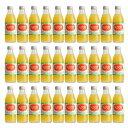 【送料無料】プラッシーオレンジ(瓶)200ml×30 ジュー