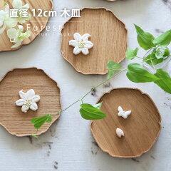 https://image.rakuten.co.jp/kasane/cabinet/towan/sa1002tw_14.jpg