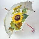 京都西陣手描き日傘(ひまわり)新シリーズの麻バージョンです気品溢れる手描き傘、母の日や御祝にも最適です