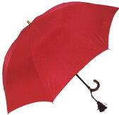 WAKAO【!ご予約品!】2017年5月下旬仕上予定◆ラミア◆センチュリーレッド(二段式折畳傘) ワカオ「赤い傘」シリーズ※三本映っている写真の一番下の折たたみ傘です即納はできませんのでご了承ください