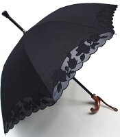 ■UVカット晴雨兼用婦人つえ傘ばらあどレディース(ブラック)【楽天シニア市場掲載商品】
