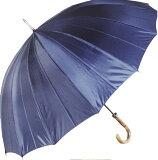 進化系紳士傘◆ミスター・ジュピター(ハットフィールド - ネイビー系) カーボン16本骨紳士傘