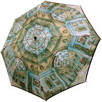【シャンデリア(ベージュ)】モンブランヤマグチほぐし織り(二段折畳傘)