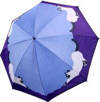【猫(パープル)】モンブランヤマグチほぐし織り(二段折畳傘)