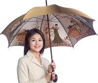 ★【両面ほぐし織】モンブラン婦人雨傘・長傘『舞姫』ゴールドベージュ〜比類無き浪漫薫る傘