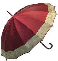 【受注作成】4月中旬仕上※お名前彫りの場合は4月下旬仕上ストーリィ16(臙脂〜えんじ)とも生地外袋つき「皇室御用達」前原光榮商店婦人雨傘