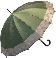 【受注作成】4月中旬仕上※お名前彫りの場合は4月下旬仕上ストーリィ16(若草〜わかくさ)とも生地外袋つき「皇室御用達」前原光榮商店婦人雨傘